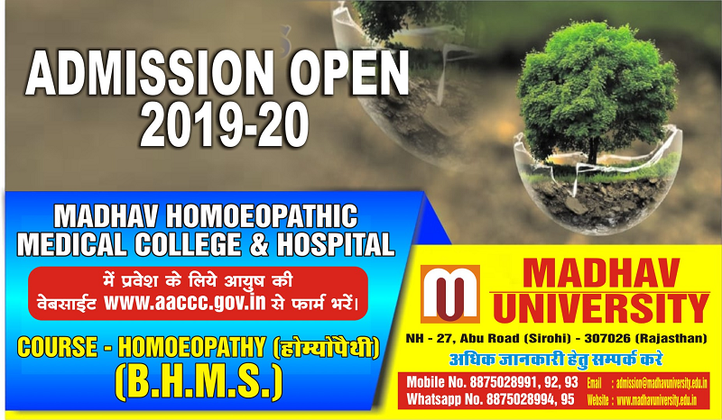 Madhav University - UGC Approved Private University in Rajasthan